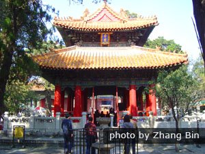 The Temple of Confucius, Qufu