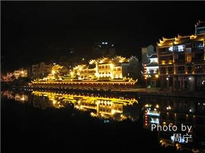 zhengyuan acient town