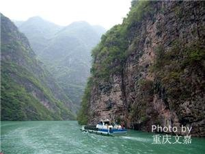 The Lesser Three Gorges