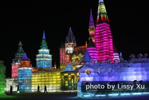 Festival international de sculptures sur glace et de neige de Harbin