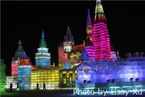 Harbin International Ice and Snow Festival 2016
