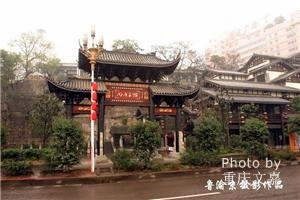 huguang guild hall