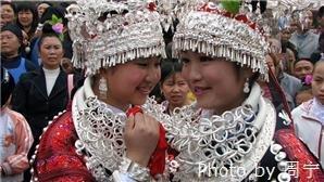 taijiang sisters' festival