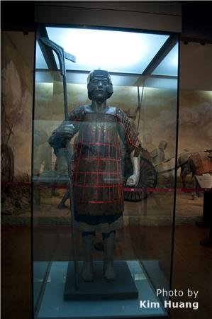 Wuhan Provincial Museum