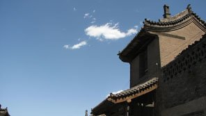 The Ancient City Walls in Pingyao