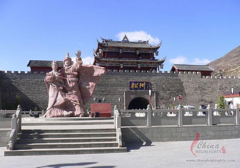 Jiuzhaigou Songpan Ancient Town Datang Songzhou City In