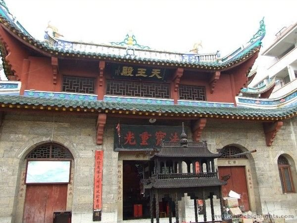 Anshun China  City pictures : Anshun Donglin Temple in Guizhou Province