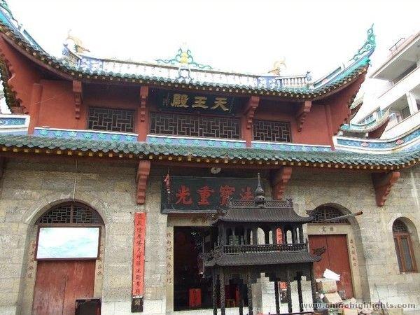 Anshun Donglin Temple