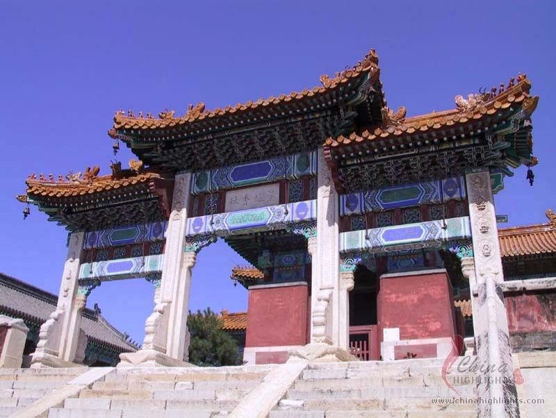 West Mausoleums of the Qing Dynasty