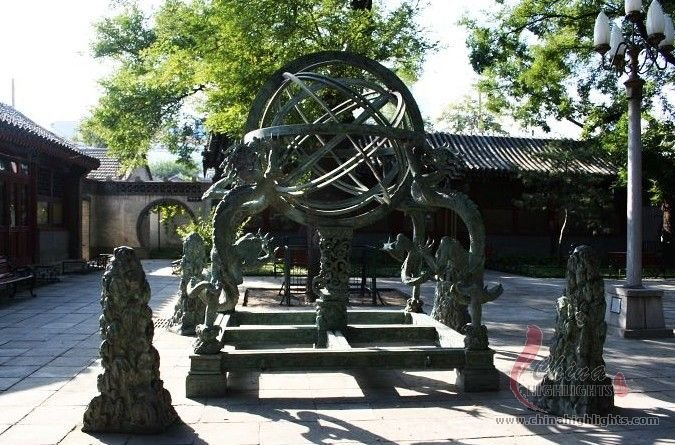 Beijing Ancient Observatory One Of The World S Oldest