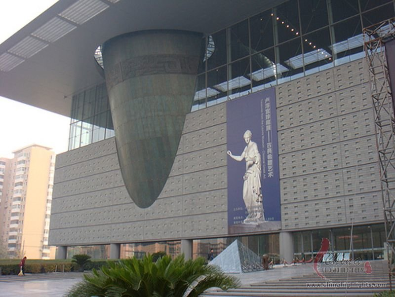 National Art Museum Of China In Beijing  The Largest Art