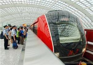 How to See Beijing's Top Attractions by Subway