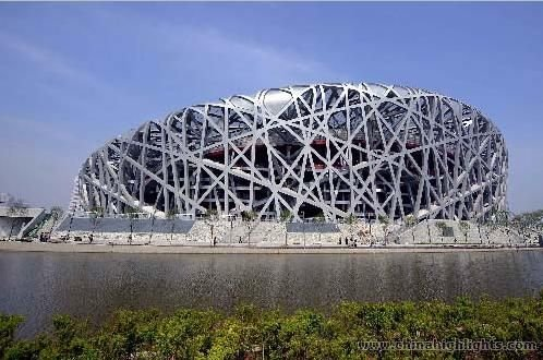 Bird 39 s nest in beijing a venue of 2008 beijing olympics for Nest bird stadium