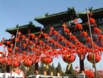 Beijing New Year Celebration Tour