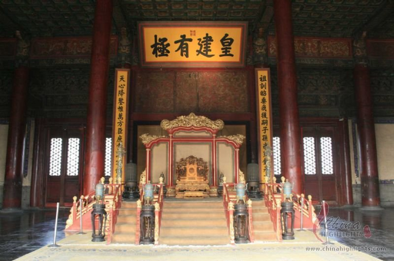 Hall Of Preserving Harmony Baohe Dian Of The Forbidden City