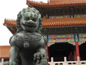 Forbidden City Facts