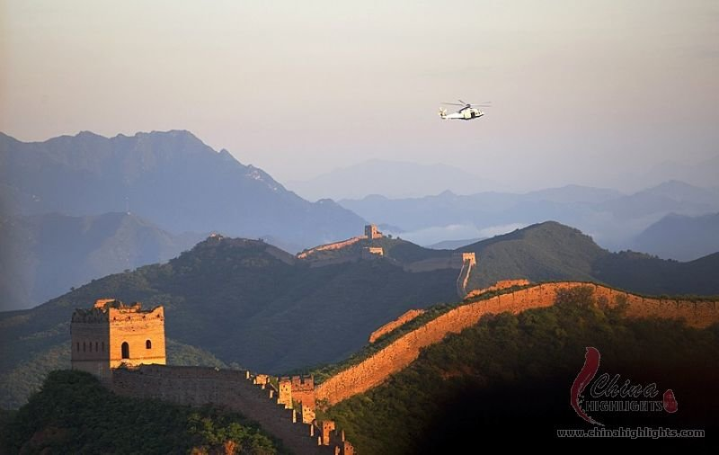 Helicopter Tour of Beijing Badaling Great Wall