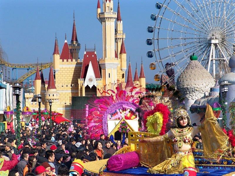 Beijing Shijingshan Amusement Park Beijing S Quot Disneyland Quot