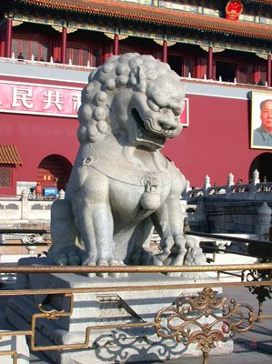 A big stone lion on Tian'anmen Square.