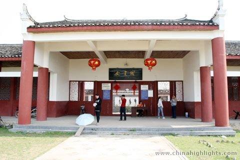 Jiangyong Museum of Nvshu
