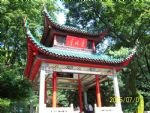 Changsha Travel