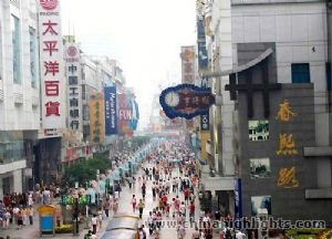 Chunxi Shoppint Street in Chengdu