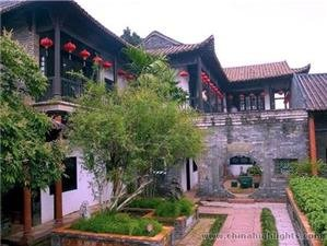 Keyuan Garden