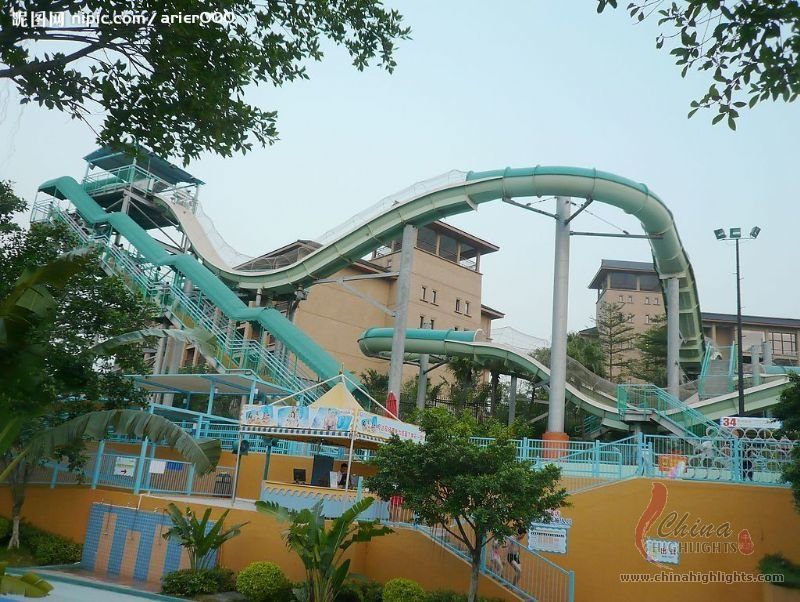 Guangzhou Chimelong Holiday Resort