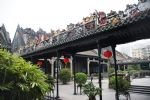 Guangzhou - Guilin Train Excursion