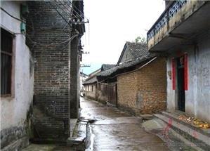 Fuli Town