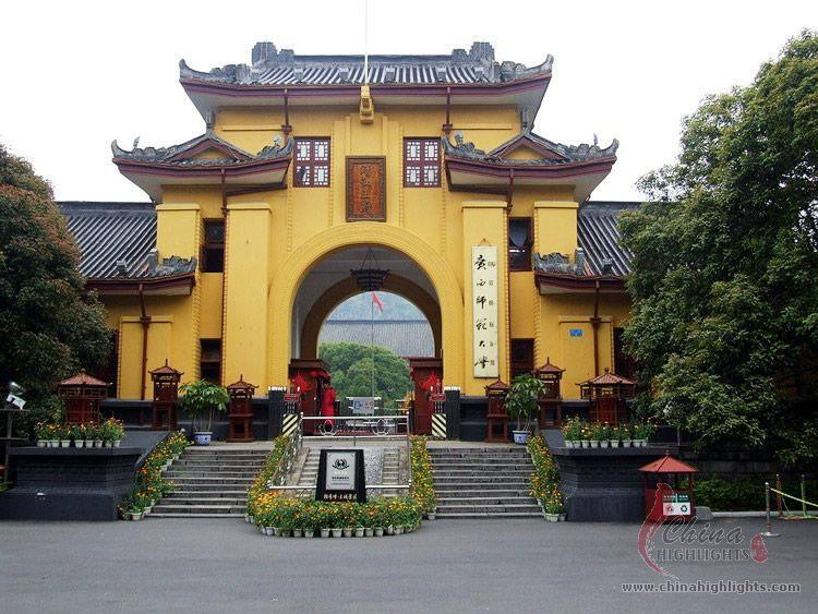 Red walls and yellow tiles of Jingjiang Prince Mansion