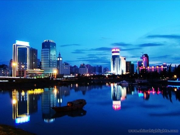 Haikou Nightlife