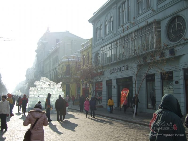 Harbin Central Shopping Street