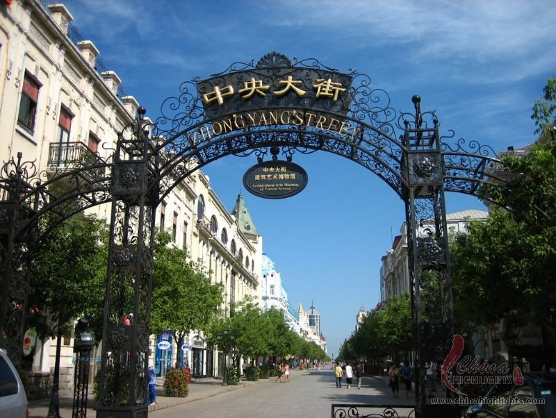 Harbin Central Market Shopping Street