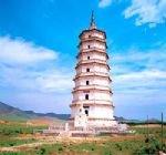 White Pagoda