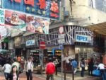 Hong Kong Shopping Tour (without hotel)