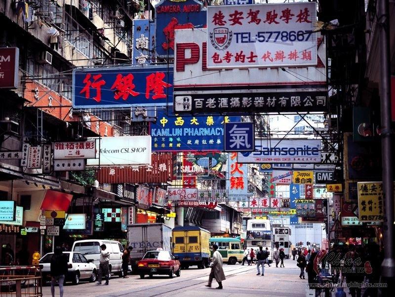 http://images.chinahighlights.com/attraction/hong-kong/hongkong-travel-tips.jpg