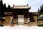 The Tomb of Weijin