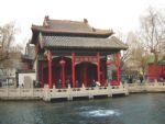 Jinan Travel