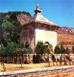 Four Gate Pagoda