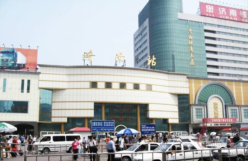 Shandong Transportation