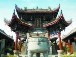 Kaifeng Jewish Quarters