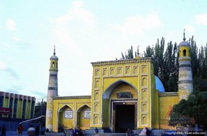the itigar mosque