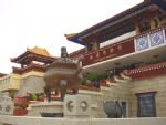 The Museum in Lhasa