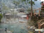 Longsheng Hot Spring National Park