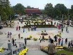 Luoyang Wangcheng Park