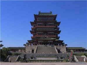 Tengwang Tower