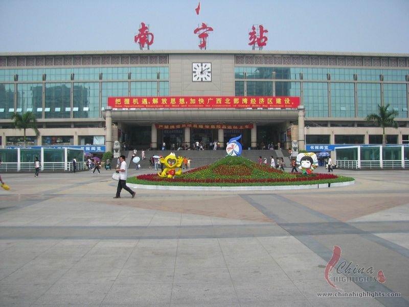 Sân bay Vũ Châu