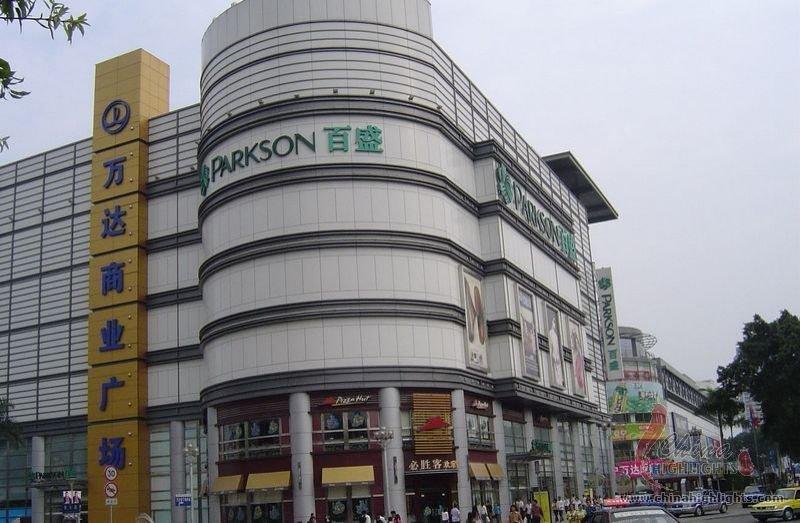 Nanjing Shopping Best Things To Buy In Nanning
