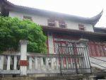 Xikou Town